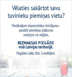 [Translate to Russian:] Piedāvājam ekanomisku risinājumu - pasūtīt piemiņas plāksnes un pieminekļus neizejot no mājām