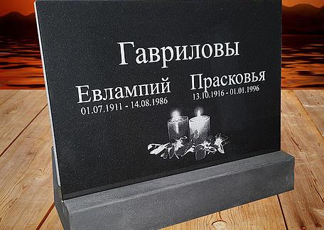 1-1481865818.jpg