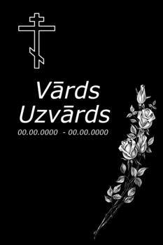 Ar ziediem - 23